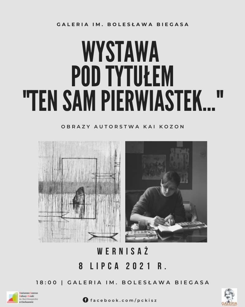projekt plakatu - Powiatowe Centrum Kultury iSztuki im.Marii Konopnickiej wCiechanowie